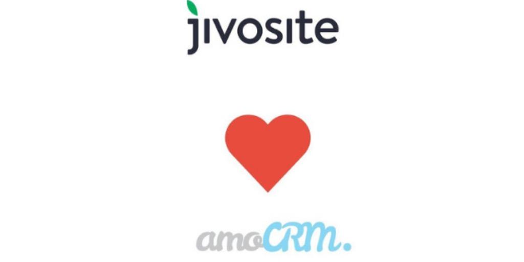 JivoSite и amoCRM